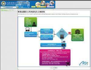 hướng dẫn xin visa đài loan miễn phí
